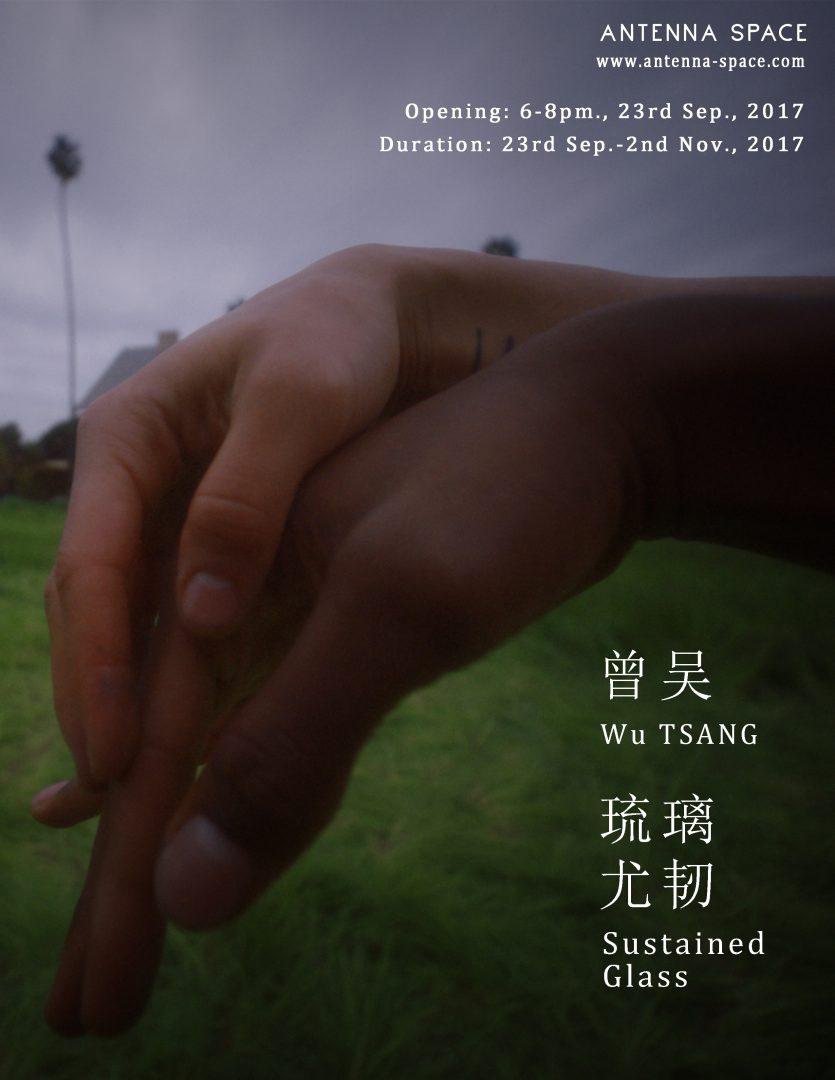 Wu Tsang:Sustained Glass