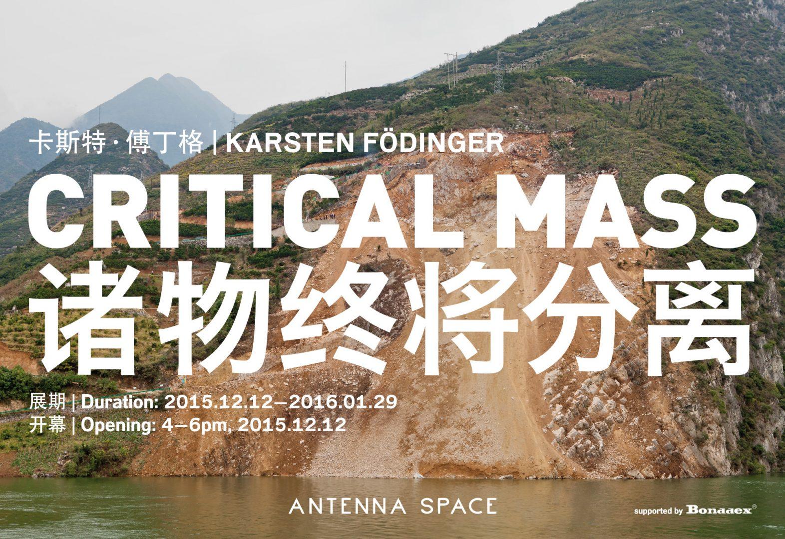 Karsten Födinger: The Critical Mass