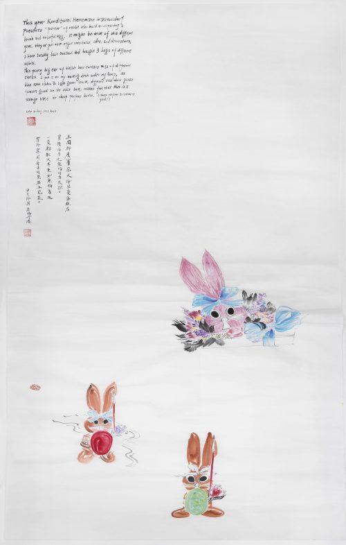 Evelyn Taocheng Wang, Eastern Chocolates, 2021