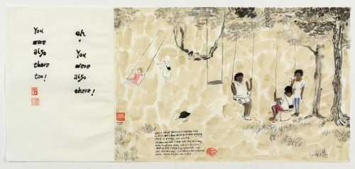 Evelyn Taocheng Wang, Were you there too?, 2020