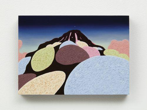Ice Cream Mountain Cake, 2021