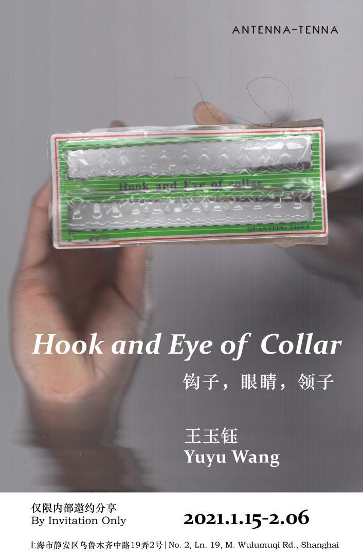 Yuyu Wang: Hook and Eye of Collar