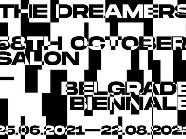 "Dora Budor   ""The 58th October Salon-Belgrade Biennale 2021: The Dreamers"" @ Park, Museum of Yugoslavia"