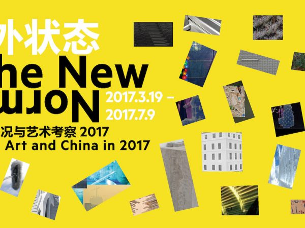 """Cui Jie 