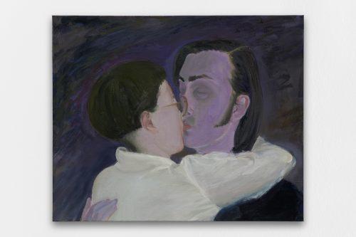Cheng Xinyi, Where do the noses go?, 2021